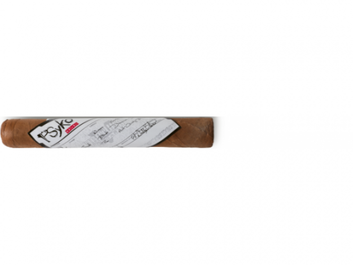 Psyko Seven Connecticut - Robusto